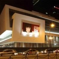 U Sarajevu otvoren Alta Shopping Center