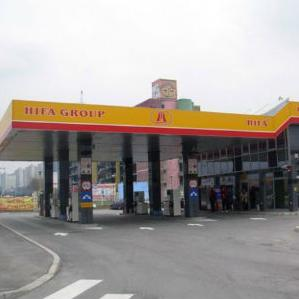 Načelnik Općine Novi Grad Semir Efendić je po zahtjevu investitora Hifa Oil d.o.o. Tešanj kao vlasnika zemljišta, podnio inicijativu Gradskoj upravi Grada Sarajeva da se iz režima zabrane građenja izuzme ovo zemljište.