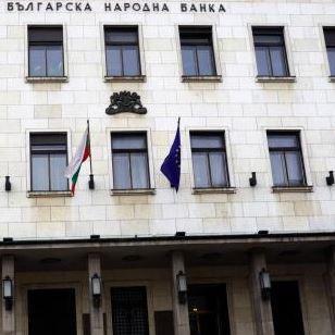 Rast inostranih investicija u Bugarskoj