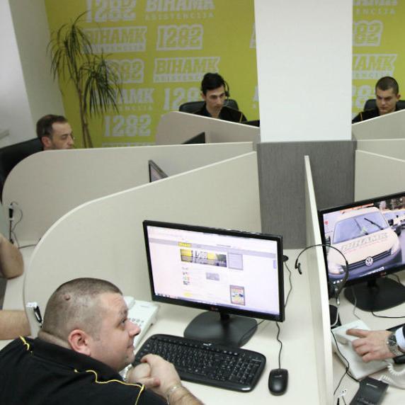 Ovaj klub, po riječima predsjednika UOBIHAMK-a Rasima Kadića, u posljednjih desetak godina bilježi stabilan rast i konstantna ulaganja u razvoj novih usluga.