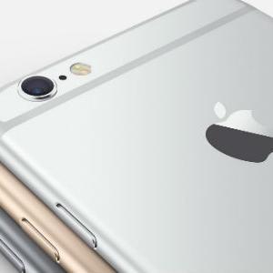 Apple potvrdio: Objektiv kamere iPhone 7 izrađen od kristala safira