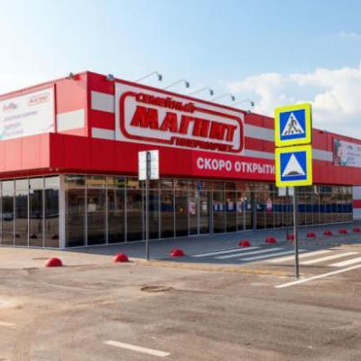 Magnit, najveći ruski maloprodajni lanac navodno je zainteresovan za preuzimanje.