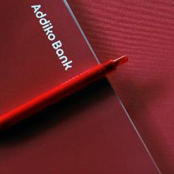 Novi koncept poslovanja Addiko Bank: Večeras promocija u Mostaru