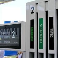 Donesena rješenja: Društva koja ispunjavaju uslove za ugradnju i održavanje mjernih uređaja na benzinskim pumpama
