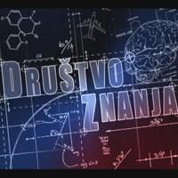 """Najava za šesto izdanje emisije """"Društvo znanja 2"""" za 07.07.2009. godine"""