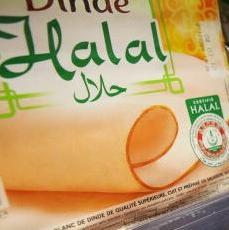 Ministarstva i državne institucije BiH i Hrvatske prepoznale su potencijal halal sektora, tako da su ostvarile saradnju na više nivoa sa agencijama za certificiranje halal kvalitete u te dvije zemlje.