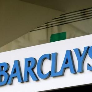 Novi problemi britanskog bankarskog sektora