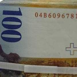Hrvatska: Rata kredita vezana za franak svjedoku porasla za 53 posto
