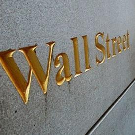 S&P 500 dosegnuo novi rekord, trgovanje oprezno
