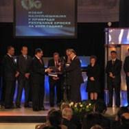 Dodijeljene nagrade najuspješnijim u privredi RS-a