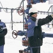 U organizaciji Optima - Grupe Banja Luka - bh. naftaši na ruskim naftnim poljima