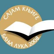 XIII Međunarodni Sajam knjige, školskog pribora i kancelarijske opreme, Banja Luka, 23. do 28. septembar 2008.godine