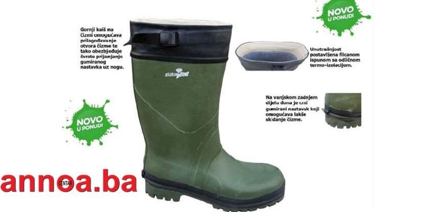 Annoa Tuzla vam iz svoje ponude izdvaja lovačke gumene čizme