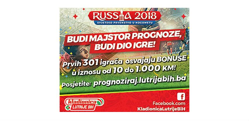 """Lutrija BiH predstavila novu virtuelnu igru """"Prognoziraj i osvoji"""""""