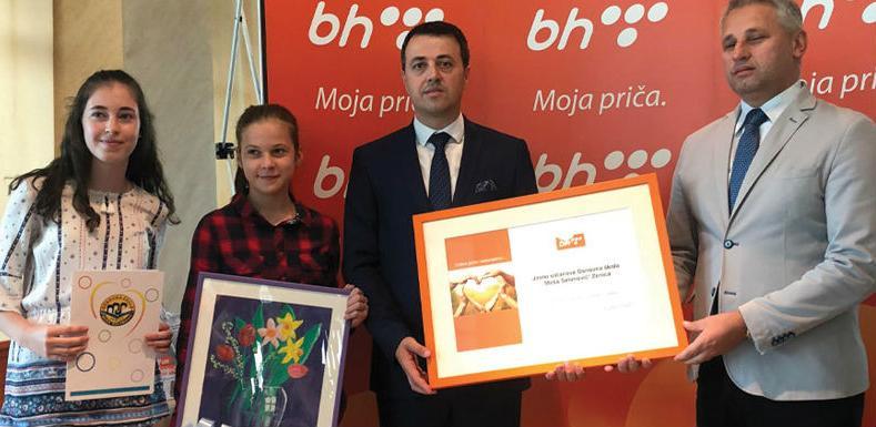 Uručene donacije BH Telecoma za 13 institucija u ZDK-u