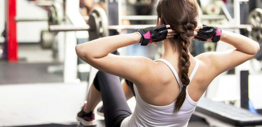 Fitness centar FIS: Novi objekat raznovrsne FitPass ponude