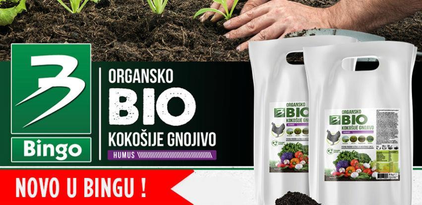 Novo u Bingu! Organsko BIO kokošije gnojivo vrhunskog kvaliteta! (Foto)
