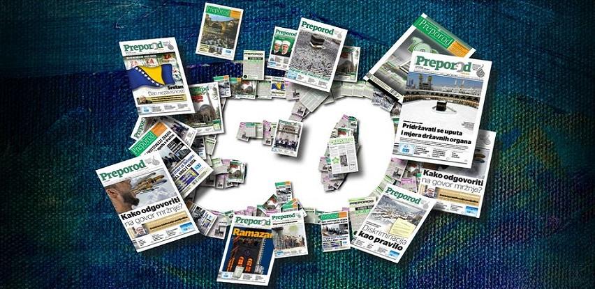 Obilježavanje 50. godišnjice Preporoda