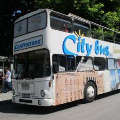 Rashladite se na ugodnoj vožnji jedinstvenim autobusom City bus