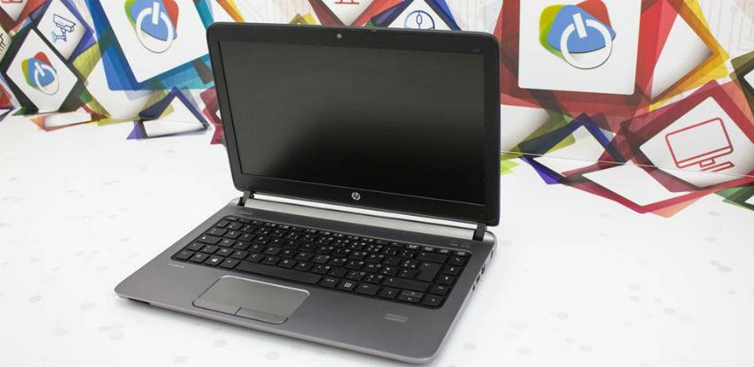 Doper – Tech rasprodaja: Laptop po 100 KM nižoj cijeni