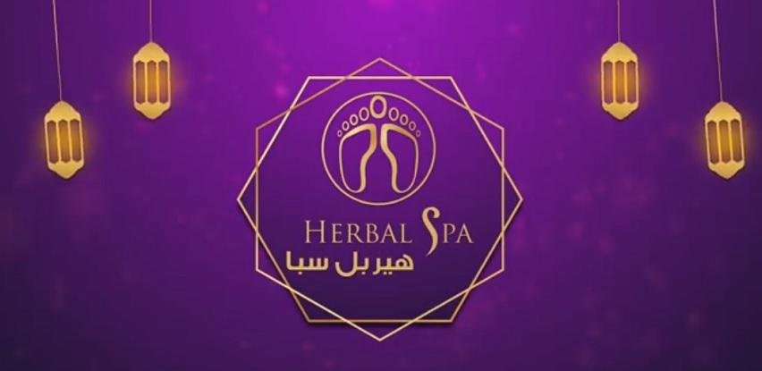 Herbal Spa je povodom bajramskih praznika pripremio -35% na sve usluge