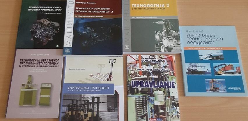 2000 stručnih knjiga uručeno srednjim stručnim i tehničkim školama u BiH