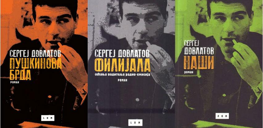 Knjiga.ba: Predstavlja djela kultog ruskog pisca Sergeja Dovlatova