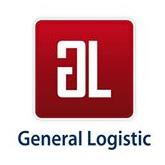 General Logistic Sarajevo: Podrška IPA projektu