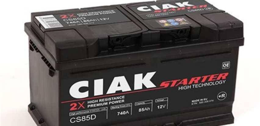 C.I.A.K. je vodeća kompanija u prodaji akumulatora i baterija