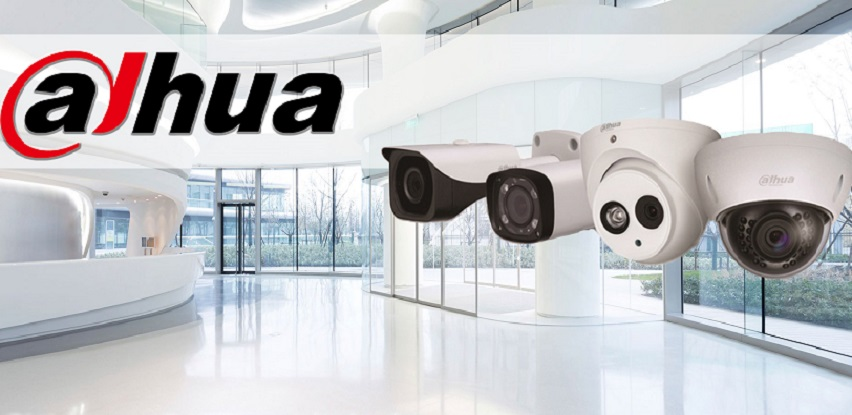 Dahua Technology noviteti