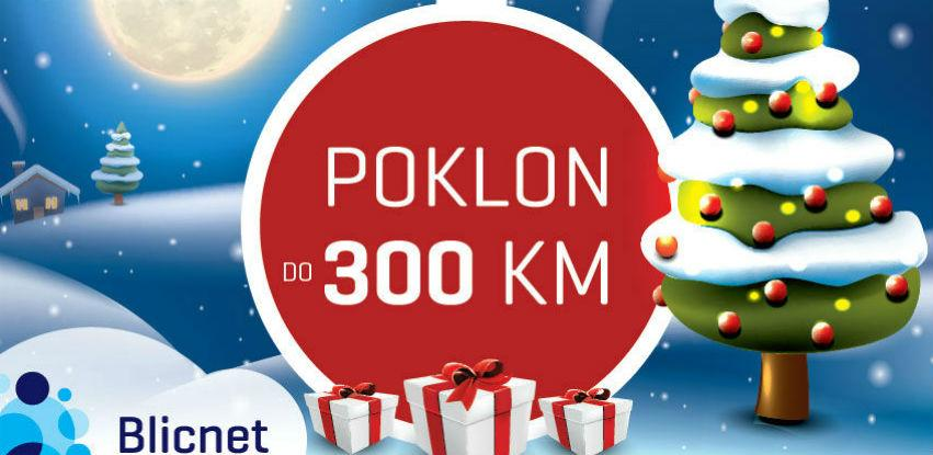 Poklon do 300 KM do 31. januara!