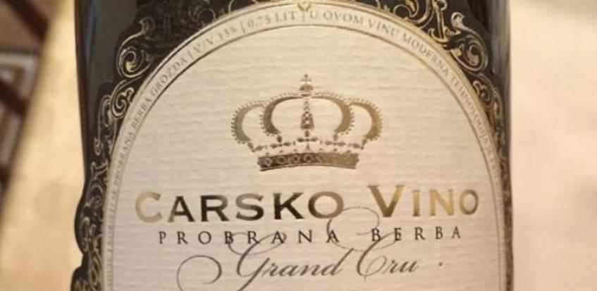 Carsko vino s hercegovačkog kamena