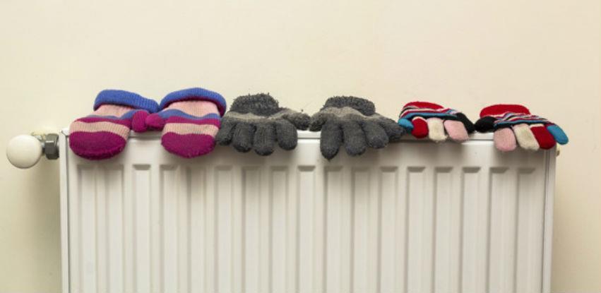 Clima-Trade nudi pomoć u odabiru najpovoljnijeg sistema grijanja za Vaš objekat