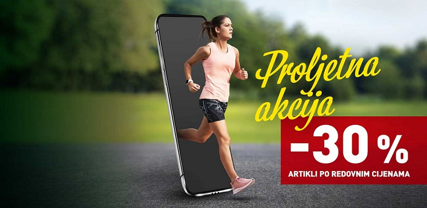 Proljetna akcija u Intersport webshopu!